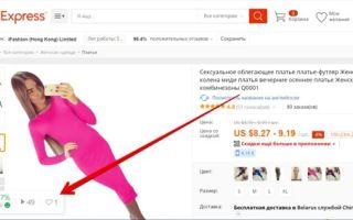 Как проверить продавца на Алиэкспресс: рейтинг и отзывы покупателей