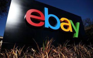 Как покупать на eBay в Белоруси
