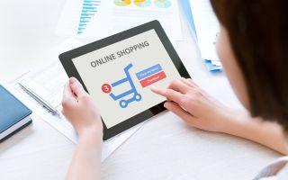 Как найти магазин или продавца на Алиэкспресс: в приложении и в компьютерной версии