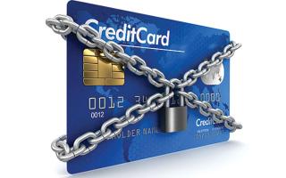 Не опасно ли оплачивать банковской картой на Алиэкспресс, вводить код безопасности