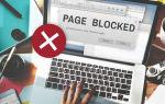 Как разблокировать аккаунт Ebay, из-за чего могут приостановить?