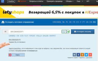 Как покупать на eBay в России: инструкция и особенности оформления заказов