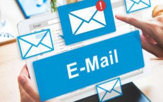 Как поменять электронную почту на Алиэкспресс: в приложении или с компьютера