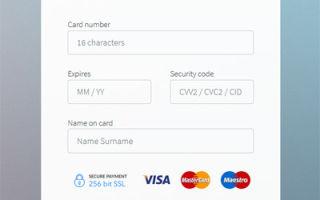 Как купить на eВay без PayPal, другие способы оплаты