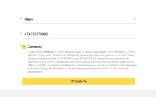 Delivery Club или Яндекс.Еда: что лучше