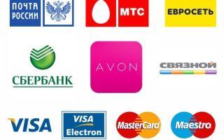 Как оплатить Эйвон: через личный кабинет, терминал, представителя или банк
