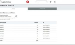 Как можно использовать бонусы М.видео, начисление и сроки действия