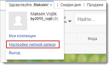 Как покупать на ebay в России: инструкция, особенности