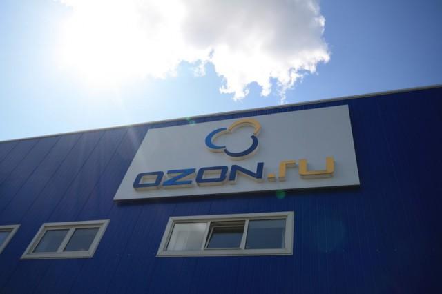 Как отменить заказ на Озоне