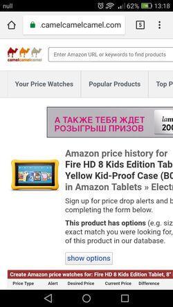 Как заказать с Амазона в Россию, узнать о стоимости доставки