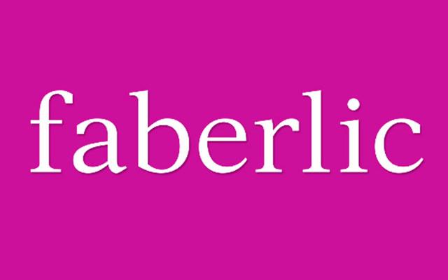 Как сделать возврат в Фаберлик: условия, процедура