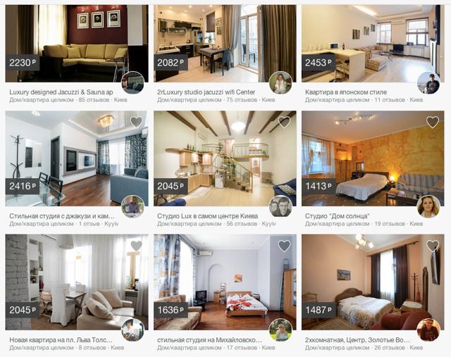 Как вывести деньги с airbnb