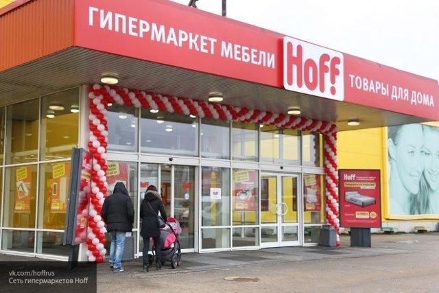 Куда и как писать жалобу на магазин Хофф