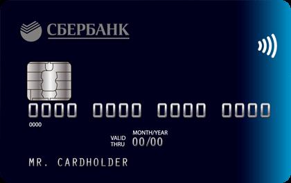 Можно ли расплатиться бонусами Спасибо от Сбербанка в Летуаль