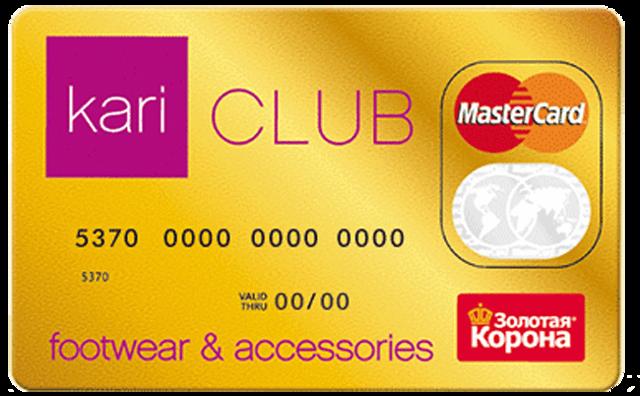 Как использовать бонусы Кари Клуб: сколько процентов можно оплатить, условия