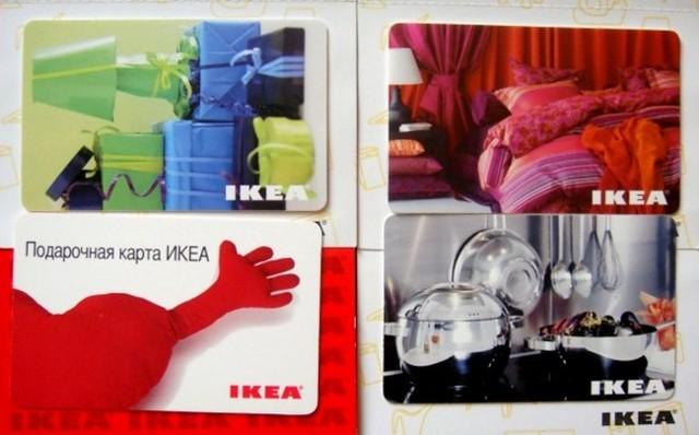 Подарочная карта ИКЕА: как узнать баланс, где купить, как пользоваться