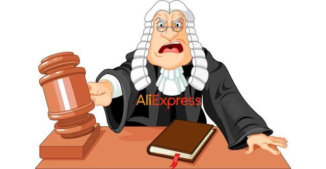 Где посмотреть решение и детали спора на Алиэкспресс