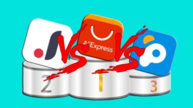 Алиэкспресс, Джум или Пандао: что лучше, где дешевле, сравнение