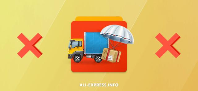 Что делать, если транспортировка отменена на Алиэкспресс и что это значит