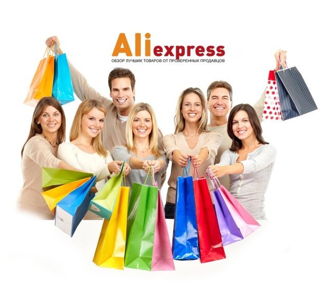 Почему на Алиэкспресс не добавляется товар в корзину, варианты решения проблемы