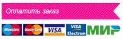 Как оплатить Эйвон: через личный кабинет, терминал, представителя, банк