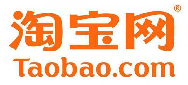 Таобао или Алиэкспресс: чем отличаются, что лучше