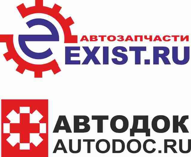 Автодок или Экзист: что лучше