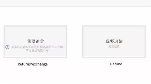 Как отменить заказ и вернуть товар на Таобао