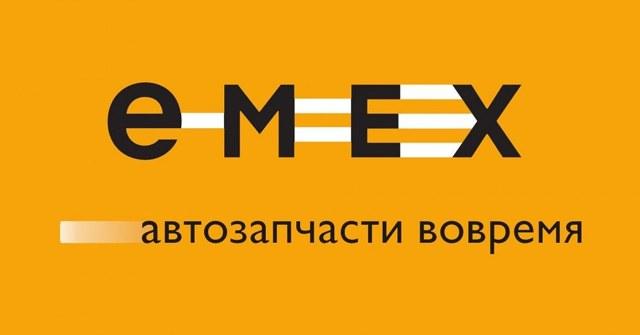 Как сменить офис обслуживания в emex, информация об удалении аккаунта