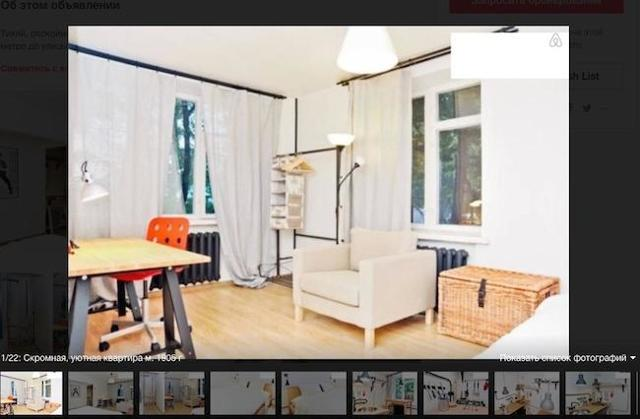 Как сдать квартиру через airbnb