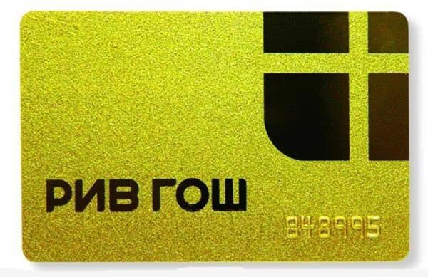 Как получить золотую карту Рив Гош, что дает, размер скидки