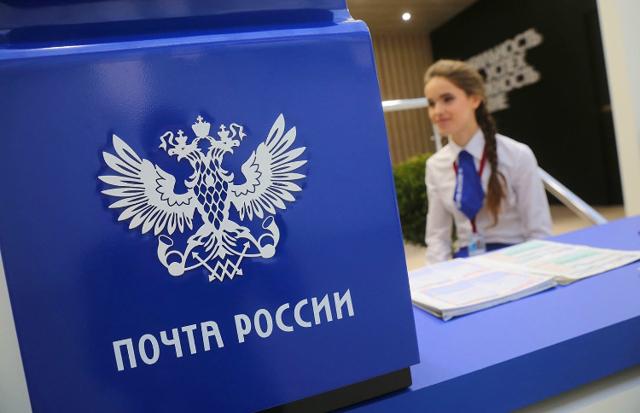 Как заказать на Айхерб: в Россию, с бесплатной доставкой