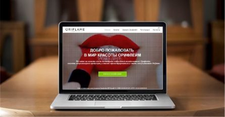 Как зарегистрироваться в Орифлейм для себя через интернет