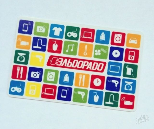 Как восстановить карту Эльдорадо при потере