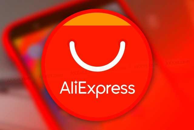 Ебей или Алиэкспресс: что лучше, отличия