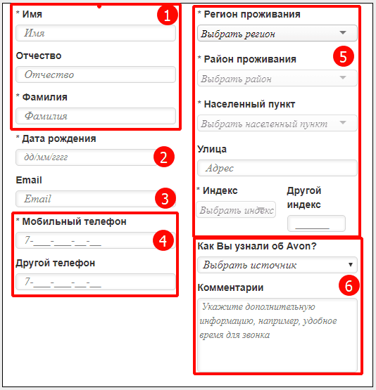 Как сделать заказ эйвон через смс украина эйвон черное платье последний каталог