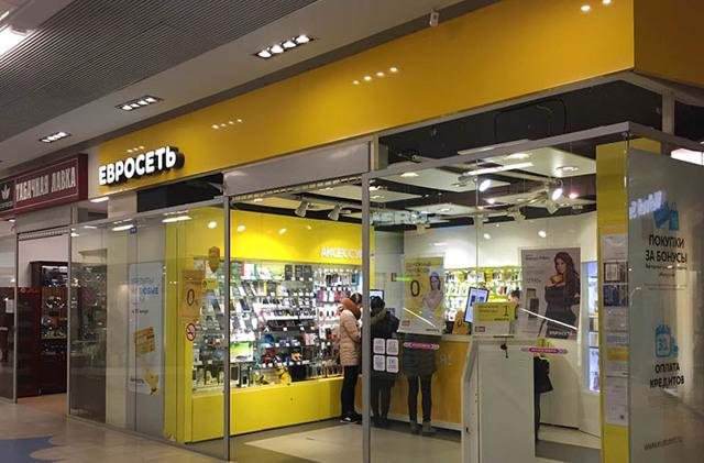Евросеть или Связной: где лучше покупать, где дешевле