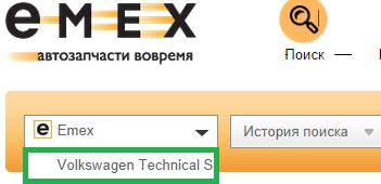 Как получить скидку на emex: клубная карта, другие способы