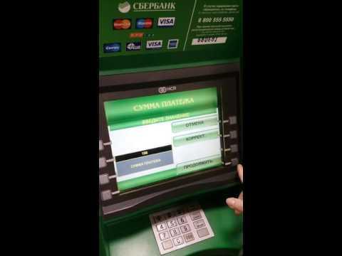 Как оплатить Фаберлик через Сбербанк Онлайн, с телефона, через номер 900
