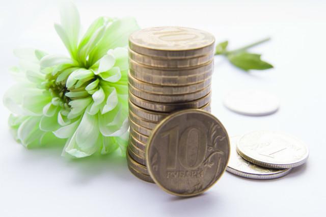Как воспользоваться вознаграждением на iherb, как вывести