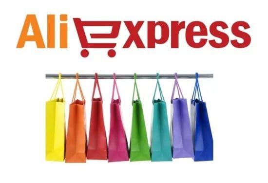 Как изменить заказ на Алиэкспресс после оплаты