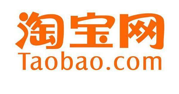 Как заказывать с Таобао в Россию: самостоятельно и через посредников