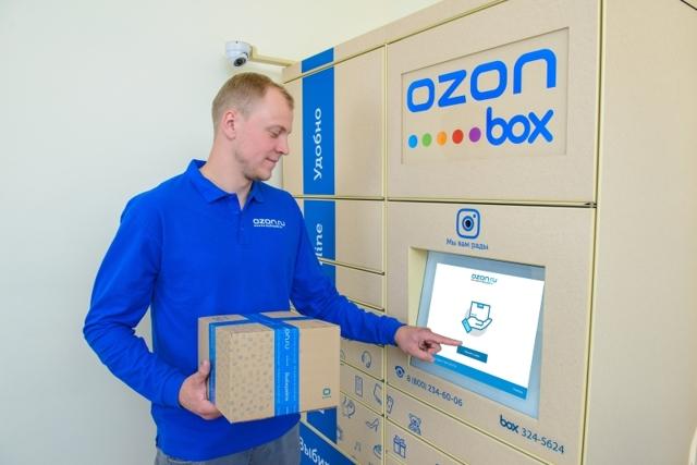 Как пользоваться постаматами ozon box и pickpoint