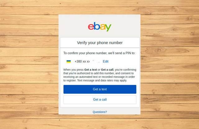 Как открыть магазин на ebey