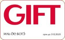 Как узнать сколько денег на подарочной карте Иль де Ботэ gift